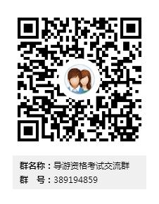 hv168鸿运国际考试交流群,欢迎添加
